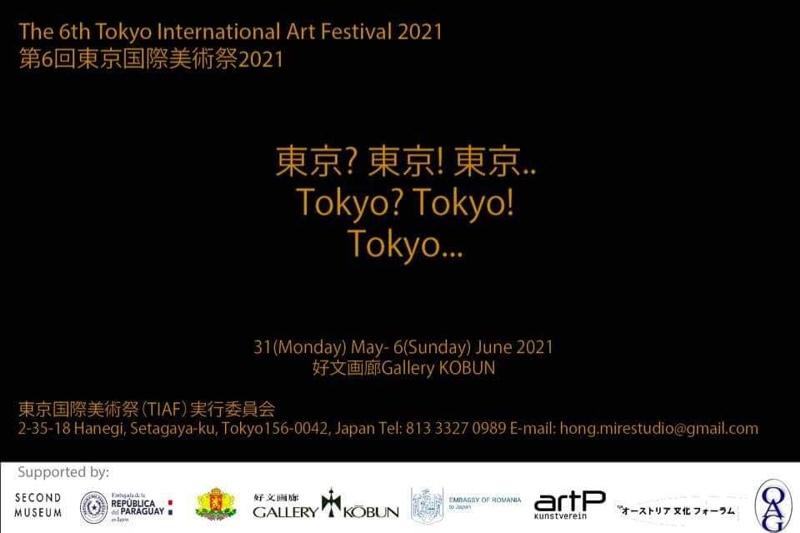 Alain Cabot exposait au 6ème TIAF – Salon International de Tokyo (Japon) ou Tokyo International Art Fair. Il m'envoyait ces photos, que je vous présente.